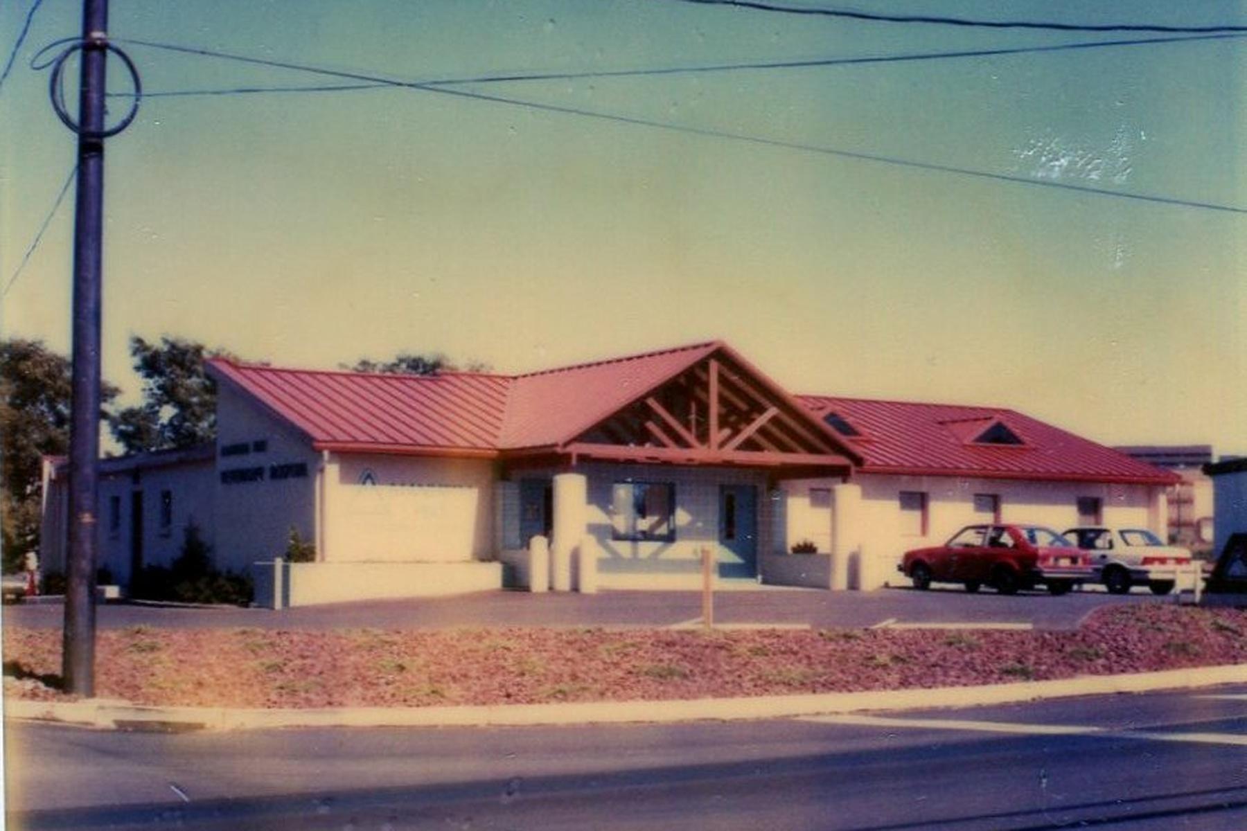 MPVH-front-4th-reno-1990